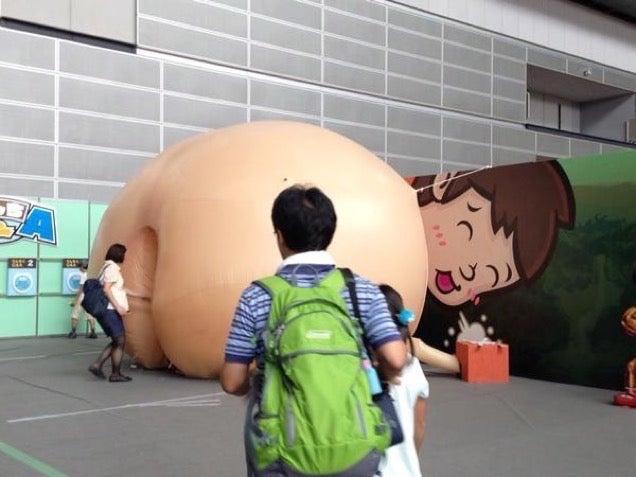 Enter a Huge Butthole in Japan