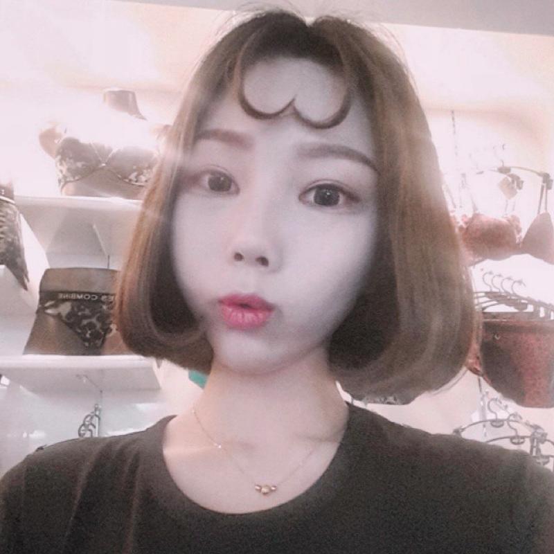 New Korean Hair Trend Turns Bangs into Hearts