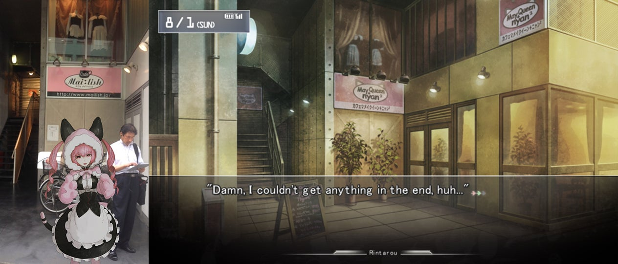 The Steins;Gate AR Game Gives You a Tour Of Akihabara