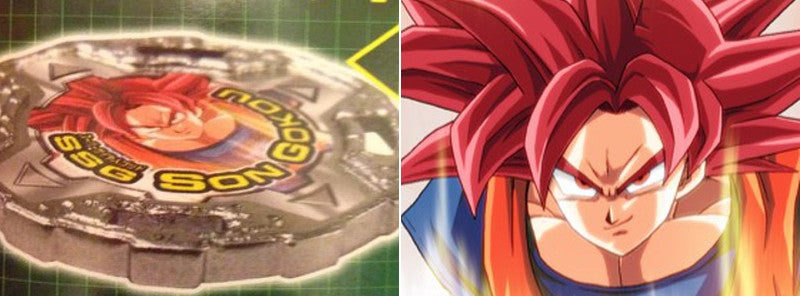 Dragon Ball Z Toy Shows Why Fan Art Is Tricky