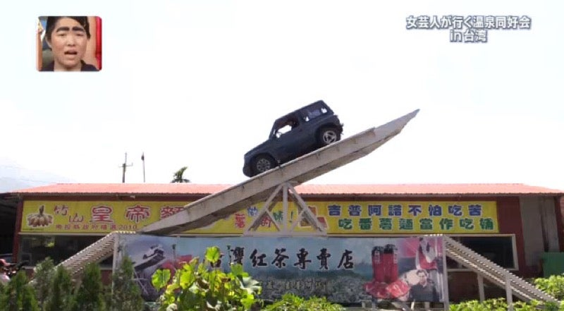 Car Seesaw Is Terrifying and Dangerous
