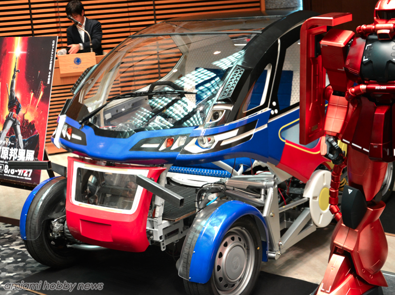 Gundam Designer Creates a Mecha Inspired Car
