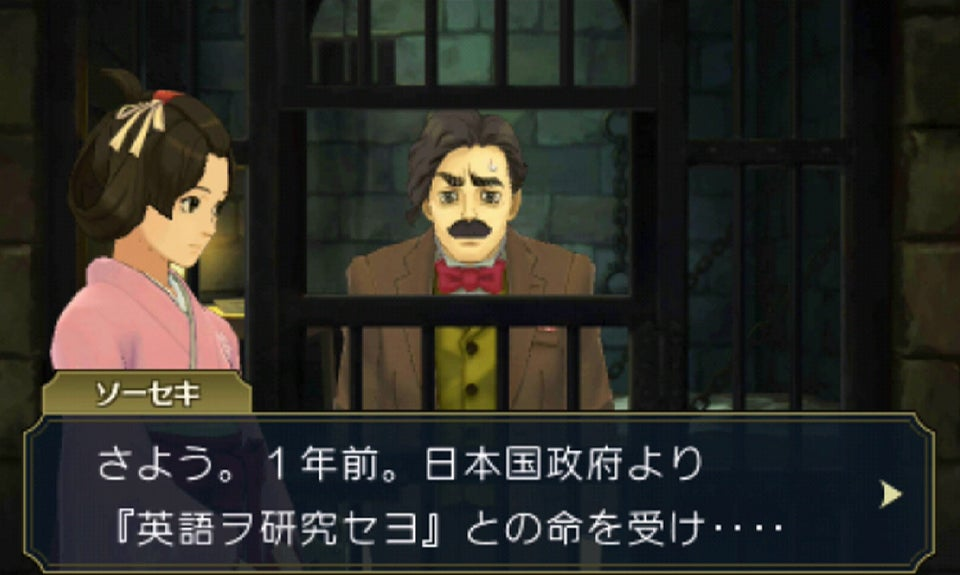 Solving the Mystery of When the New Ace Attorney Takes Place