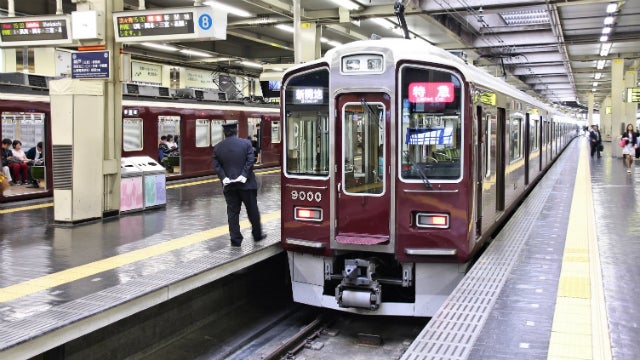 Japan Uses Cameras On Train Platforms To Spot (And Save) Drunk People