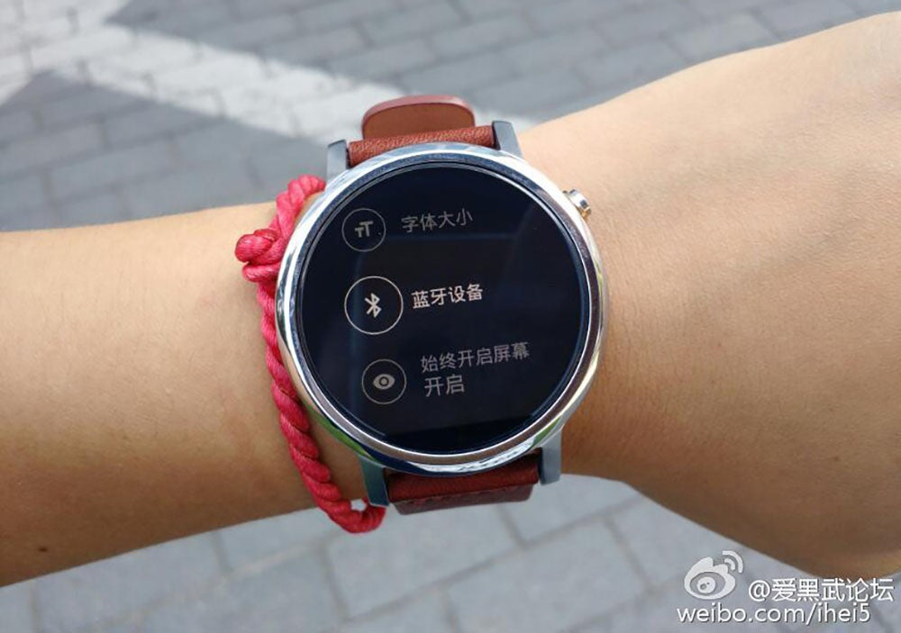 Leaked Photos Show the New Moto 360 May Come In Two Sizes, Like the Apple Watch