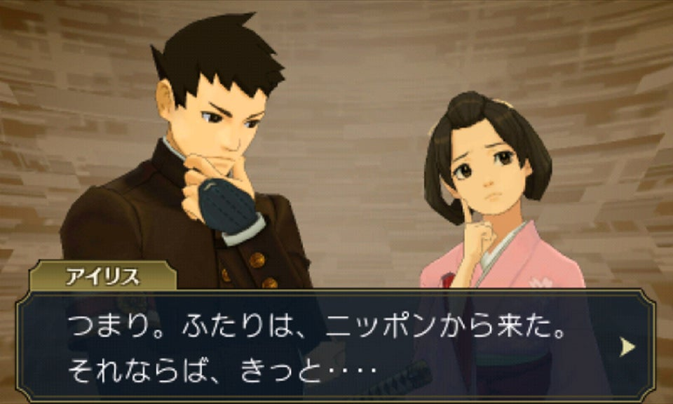 I Just Finished The New Ace Attorney. It Was Fantastic.