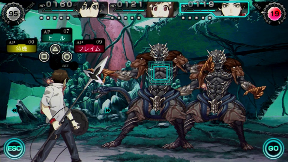 The Battle System in Ray Gigant Forces You to Think