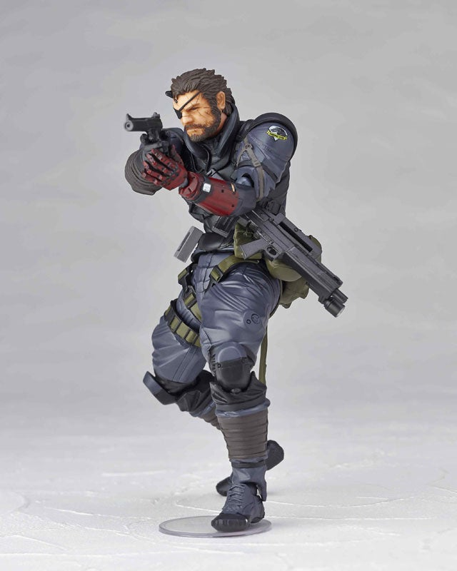 Look At This Metal Gear Solid V Action Figure