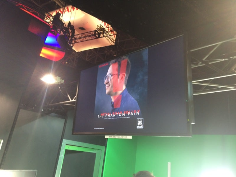 Konami Is Putting People's Faces on The Phantom Pain