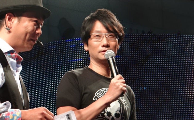 This Is Not Hideo Kojima