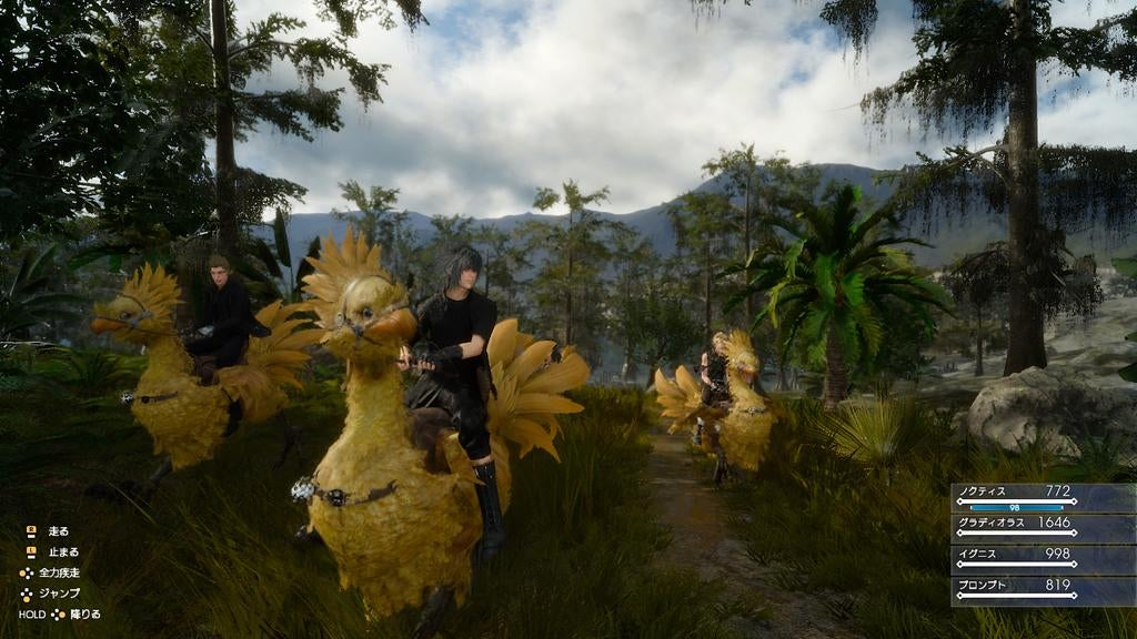 Final Fantasy XV Needs To Chill With The Marketing Dripfeed