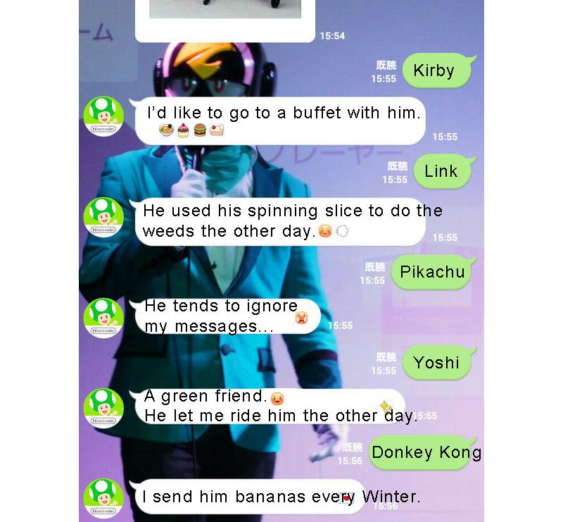 Nintendo's New Text Bot is Kooky