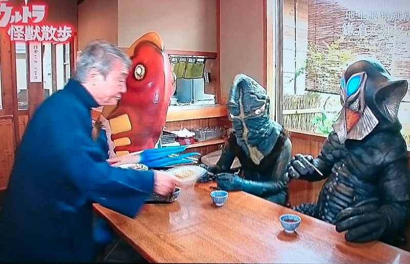 Even for Japanese TV, This Show Is Surreal