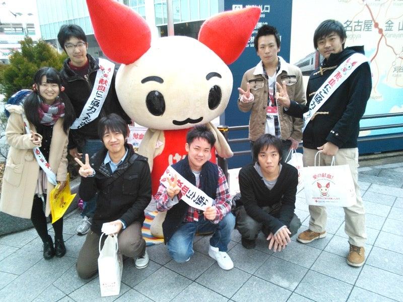 Japan's Red Cross Wants Nerd Blood