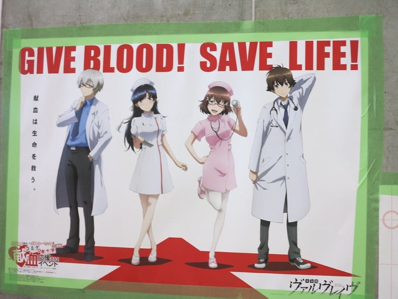 【BREAKING】I realized why they go so far as to use anime collabs to collect blood from otakus