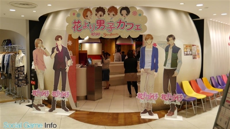 Hang Out with Cute Anime Guys at This New Tokyo Cafe