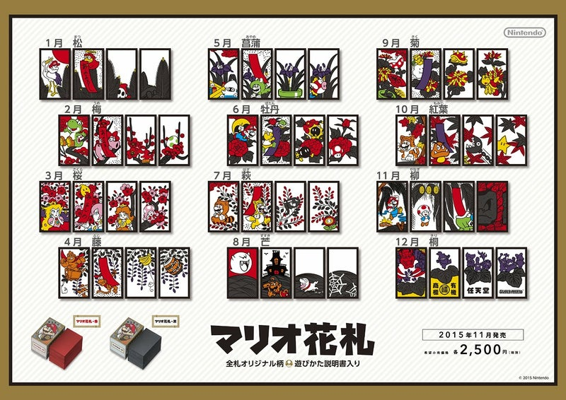 Nintendo To Release Mario-Themed Japanese Playing Cards