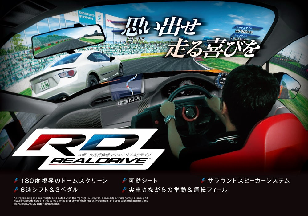 An Arcade Racer For The 21st Century