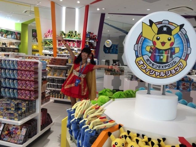 If You're Visiting Japan, Check Out This Pokémon Gym