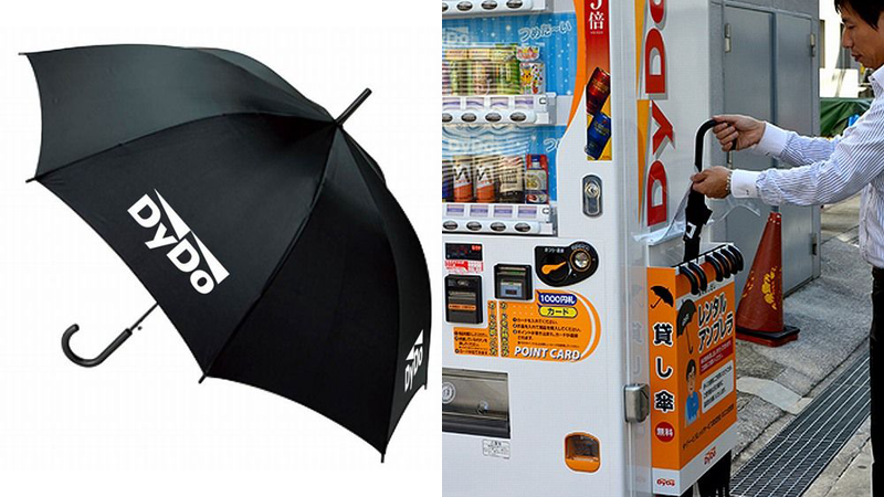 Japanese Vending Machines Now Lending Out Umbrellas