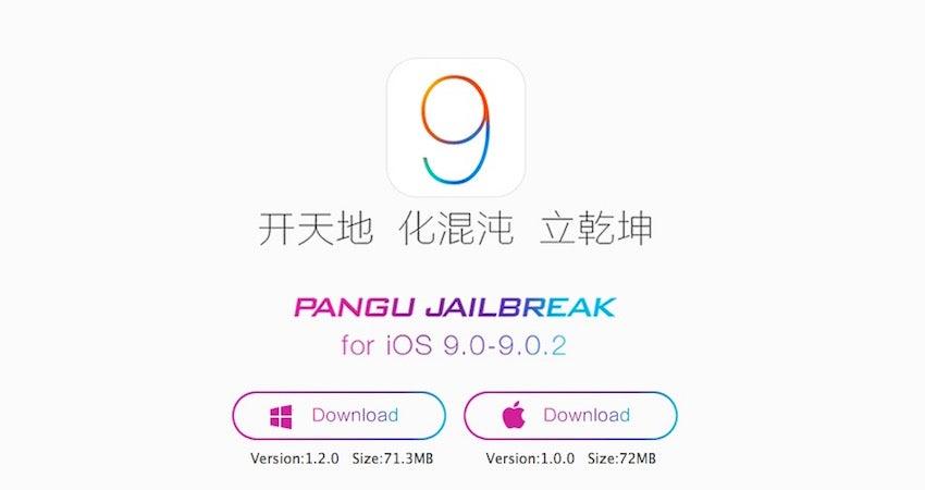 The iOS 9 Jailbreak App Is Now Available On OS X