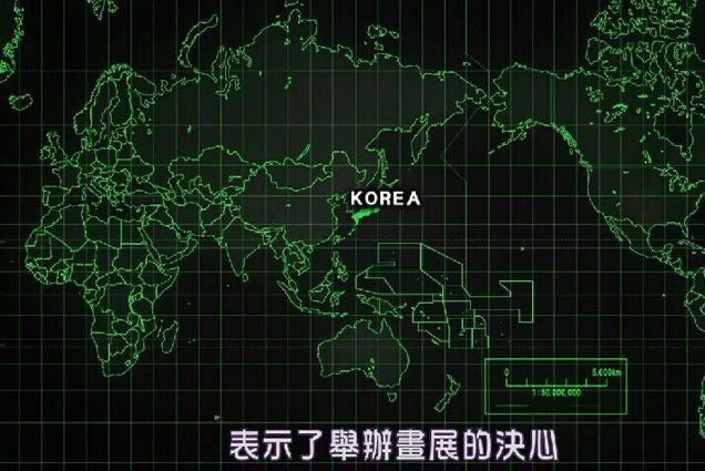 Conan Anime Erases Japan for South Korea