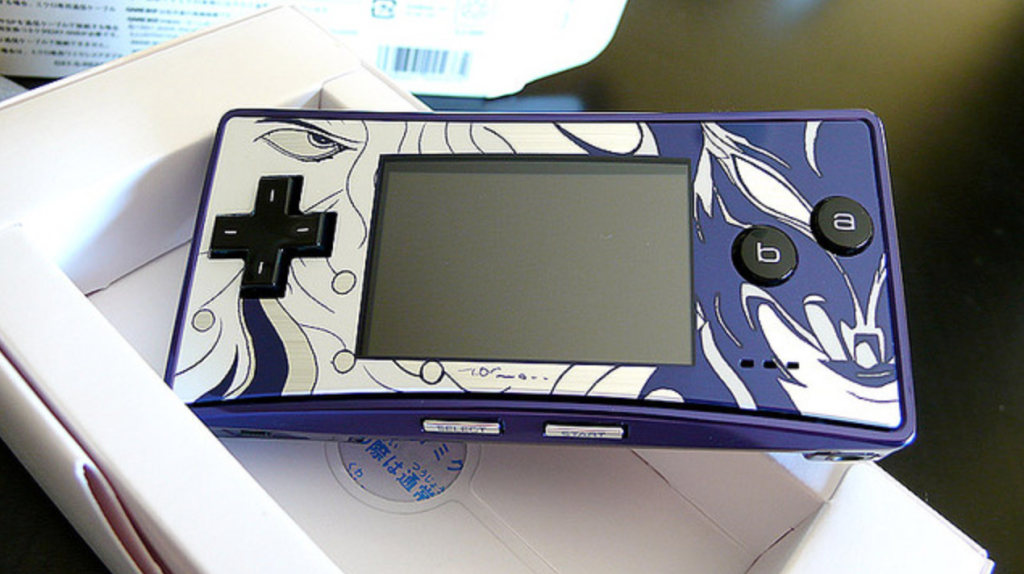 Celebrating The Game Boy Micro