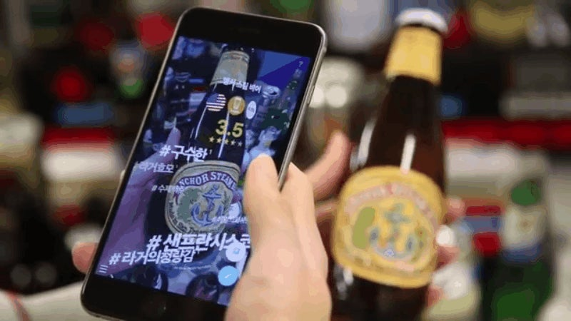 Find Out If That Beer Is Crap or Not Using This Augmented Reality App