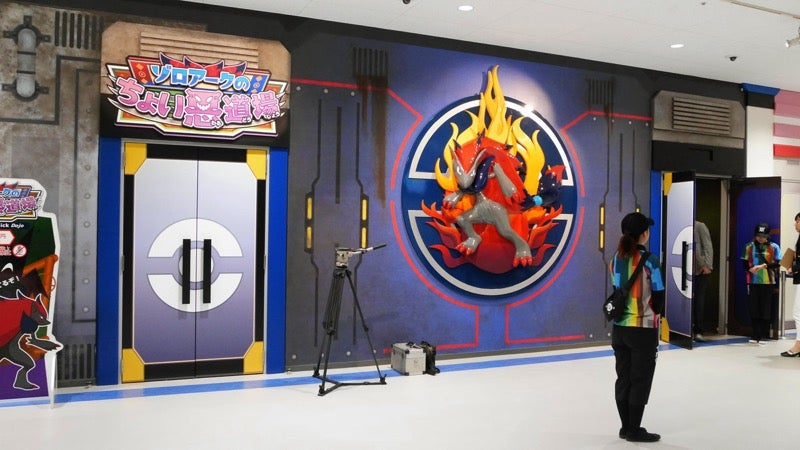 The Real Pokémon Gym Is Even Better Than We Thought