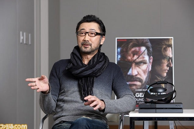 The Weird Thing that Happened to Metal Gear's Japanese Voice Actor