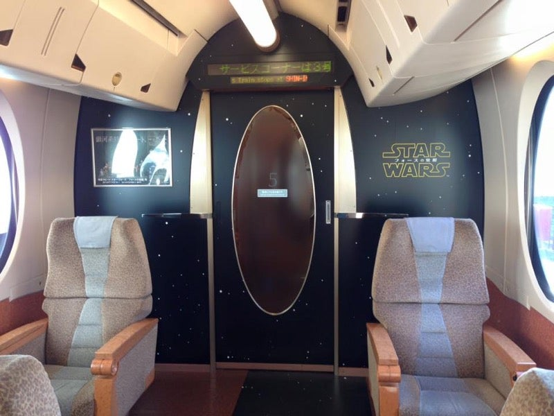 All Aboard Japan's Star Wars: The Force Awakens Train