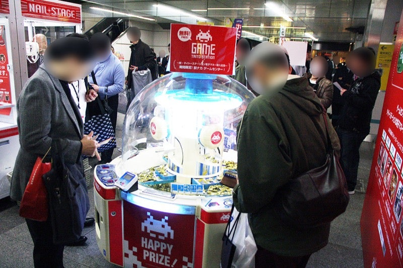 Tiny 'Arcade' Set Up in Tokyo Train Station