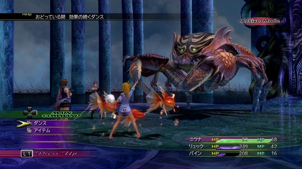 Five Reasons to Be Excited for Final Fantasy X/X-2 HD Remaster
