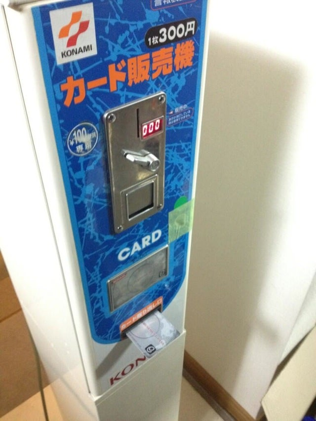 Buying Japanese Arcade Cabinets Isn't for the Weak, Feeble or Cheap