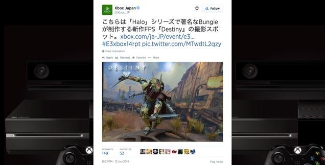 Xbox Japan's Tweet From Last Week Seems Pretty Embarrassing