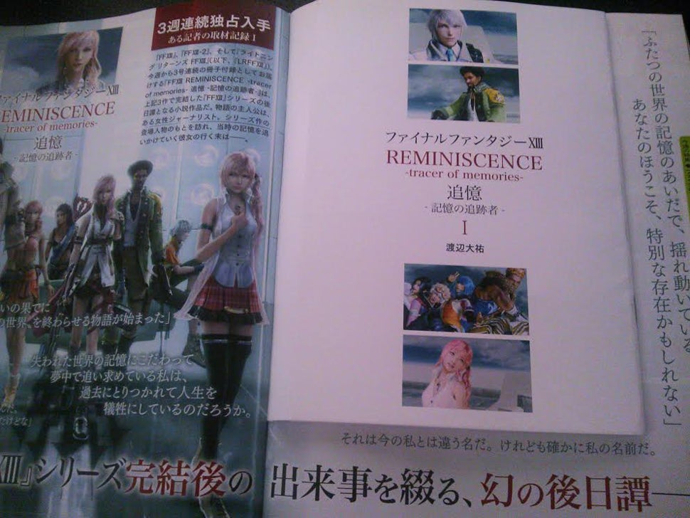 Square Enix Cannot Quit Final Fantasy XIII