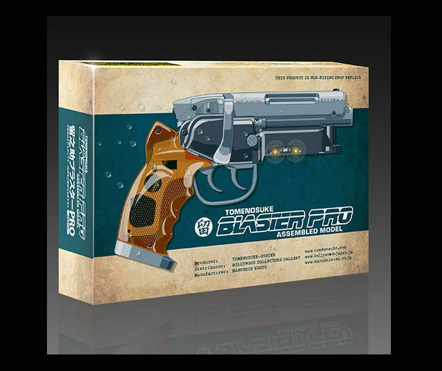 $900 Blade Runner Gun Looks Totally Worth It