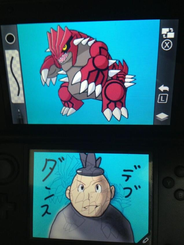 The Best Pokémon 3DS Drawings Aren't the Most Accurate