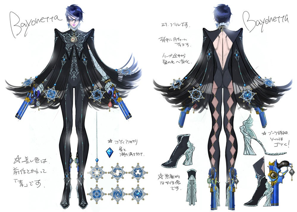 Giving Bayonetta A New Haircut, Outfit