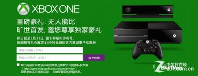 Chinese Press Claim Xbox One Will Cost $US800 In China