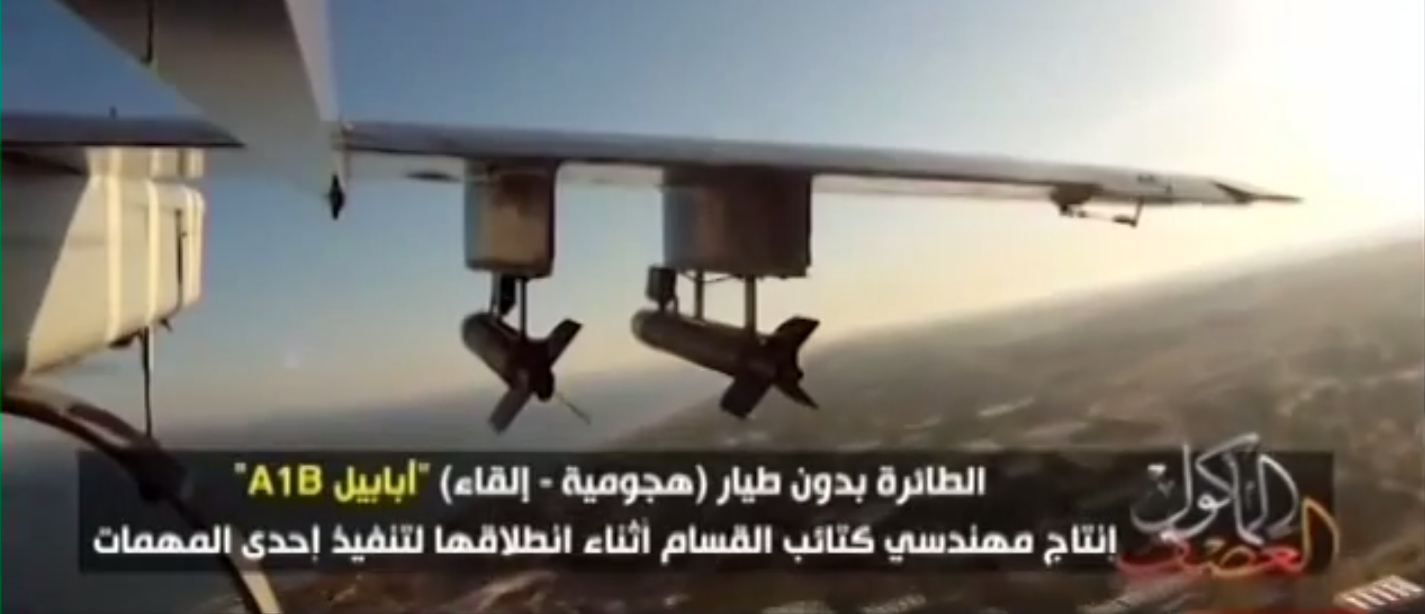 Watch Footage of an Armed Palestinian Drone Flying Over Gaza