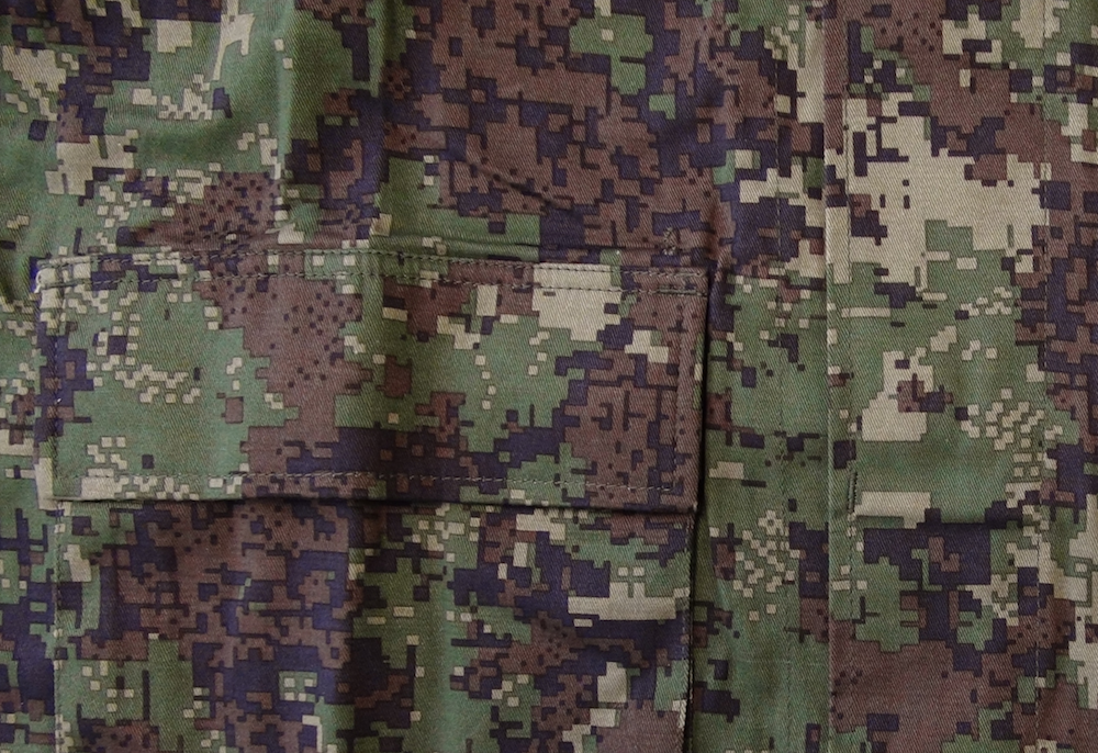 The US Government Says It Wasted Millions Of Dollars Dressing The Afghan Army In Proprietary Camouflage