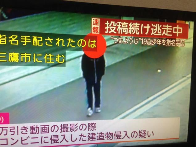 National Manhunt in Japan for a YouTuber Who Allegedly Stole...Snacks