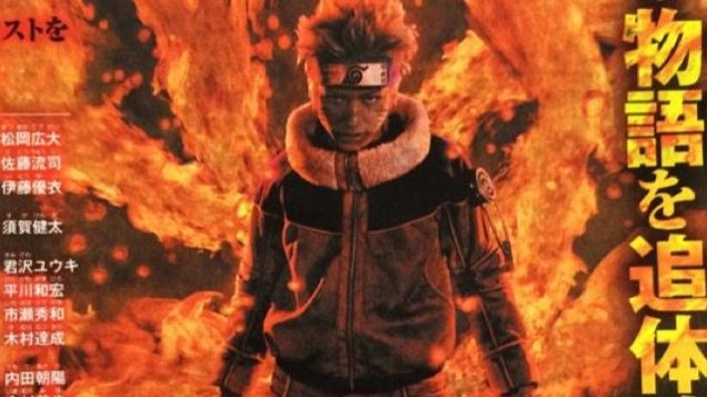 Naruto Will Be Turned into... Musical Theatre