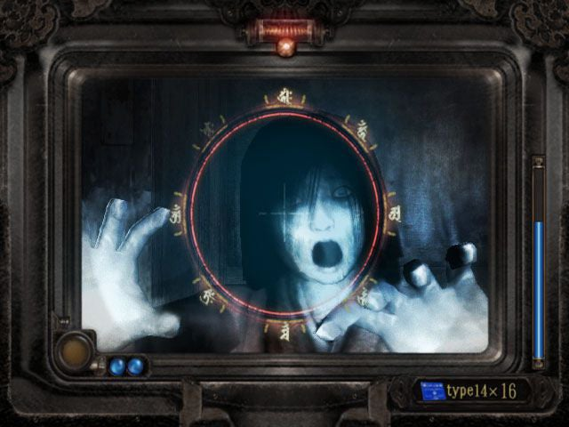 Why Fatal Frame is My Favourite Horror Series