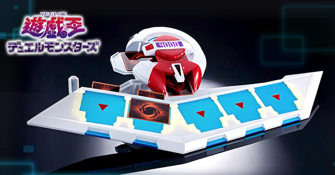 Realistic Yu-Gi-Oh Duel Disk Costs Almost $200