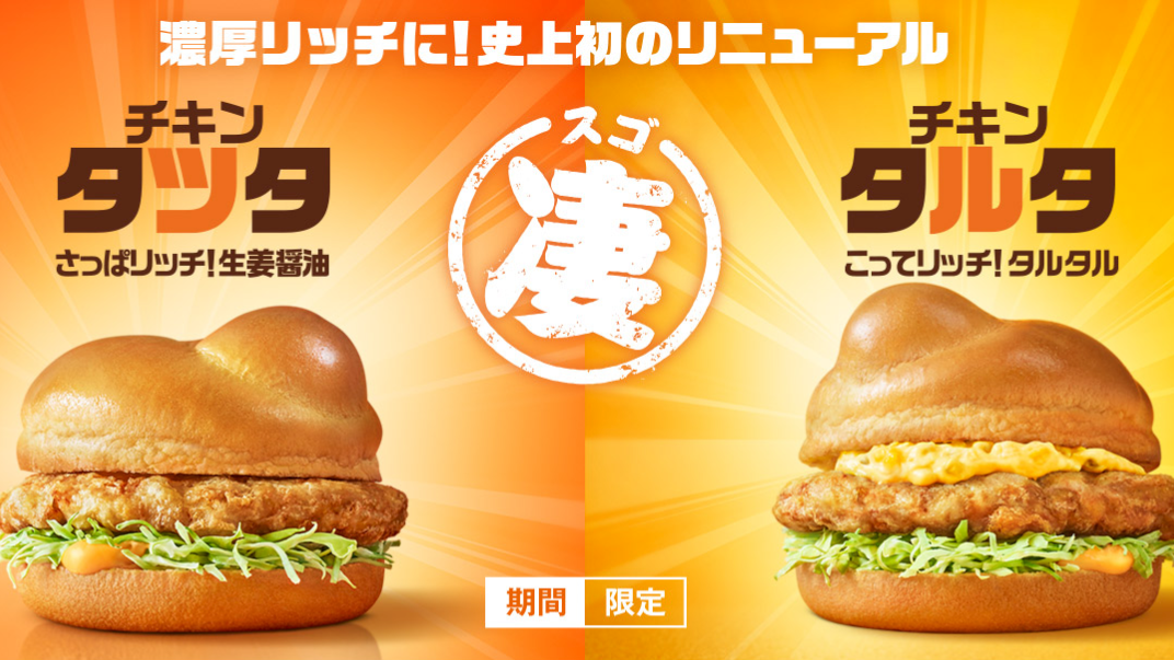 What's Your Favourite Fast Food Item You've Had Abroad?