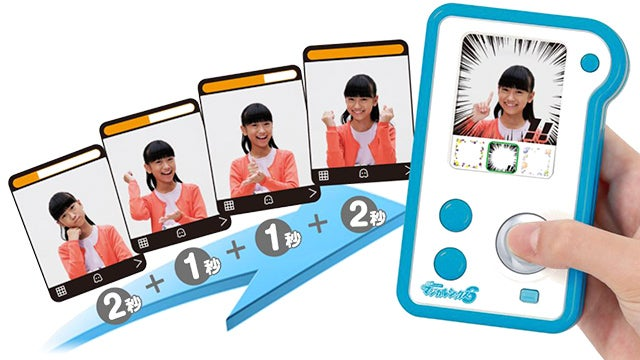 Tomy's Six-Second Video Camera Lets Kids Vine Just Like Grown-ups