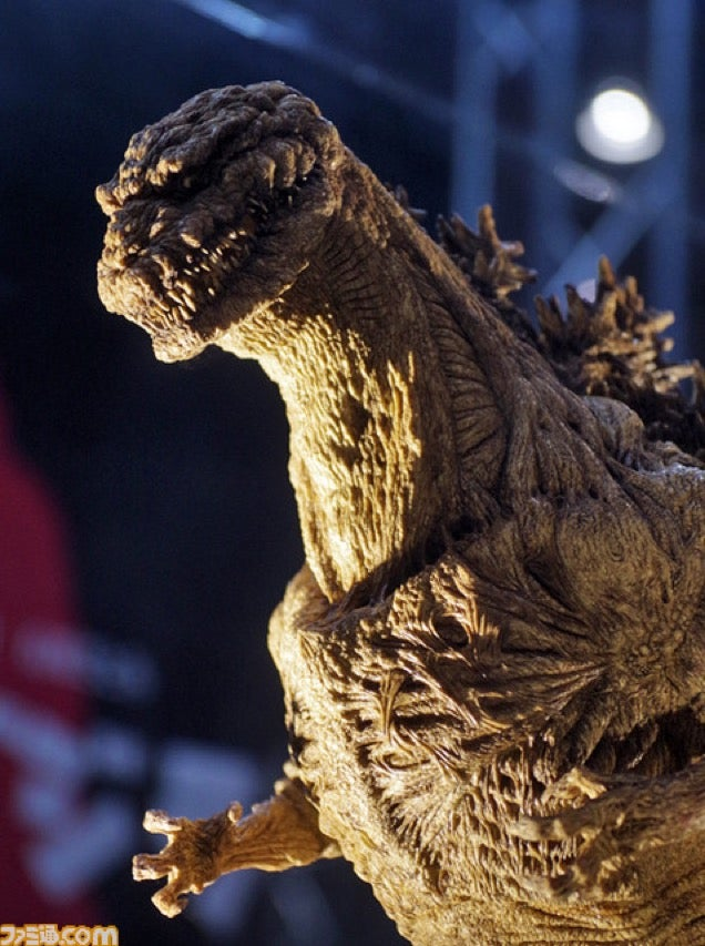 Here's the New Godzilla's Prototype Model