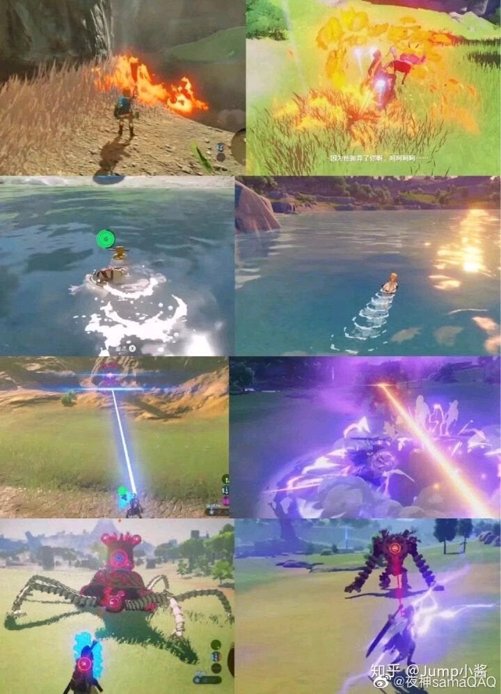 Zelda Fans Protest, Smash PS4 Over Very Similar Chinese ...
